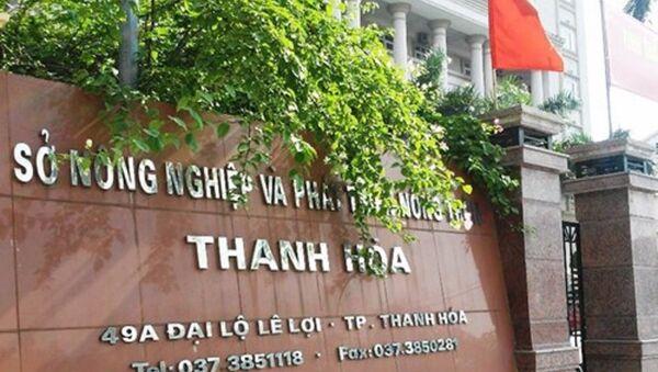 Ông Lê Như Tuấn, nguyên Tỉnh ủy viên, nguyên Giám đốc Sở NN&PTNT bị thi hành kỷ luật bằng hình thức cảnh cáo - Sputnik Việt Nam