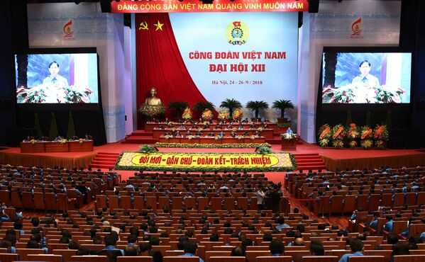 Đại hội Công đoàn XII: Khai mạc Đại hội Công đoàn Việt Nam lần thứ XII, nhiệm kỳ 2018 - 2023 - Sputnik Việt Nam