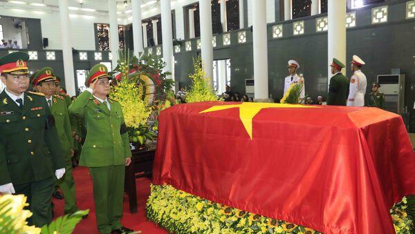 Đoàn Bộ Tư lệnh Cảnh sát cơ động (Bộ Công an) viếng Chủ tịch nước Trần Đại Quang - Sputnik Việt Nam