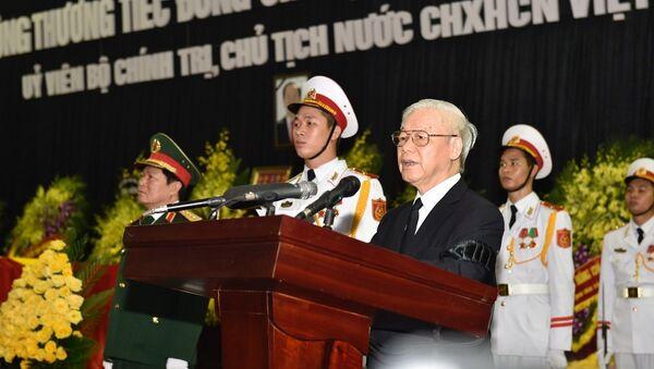Tổng Bí thư Nguyễn Phú Trọng, Trưởng Ban Lễ tang đọc lời điếu. - Sputnik Việt Nam