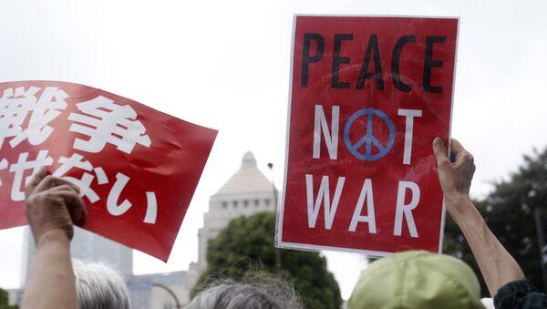 Mit-tinh ở Tokyo phản đối việc thông qua đạo luật An ninh - Sputnik Việt Nam