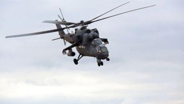 Mi-35 - Sputnik Việt Nam