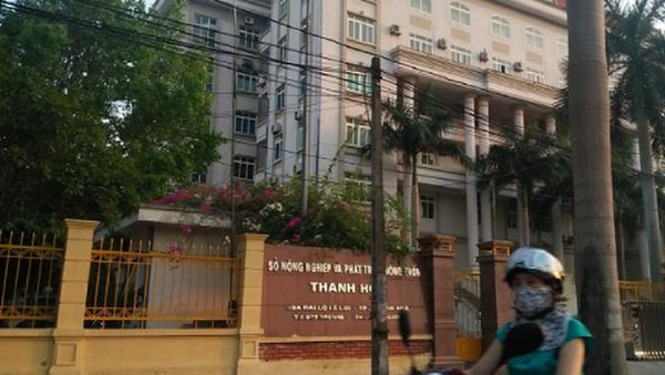 Trụ sở Sở Nông nghiệp và Phát triển Nông thôn tỉnh Thanh Hóa - Sputnik Việt Nam