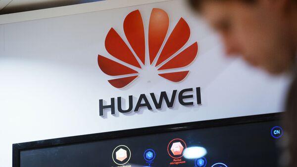 Huawei - Sputnik Việt Nam