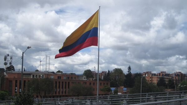 Flag of Colombia - Sputnik Việt Nam