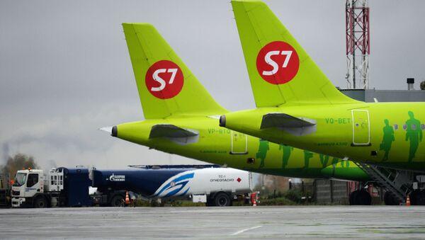 S7 Airlines - Sputnik Việt Nam