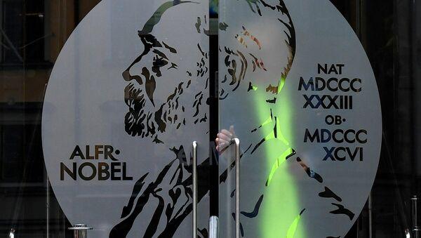 bảo tàng Nobel - Sputnik Việt Nam