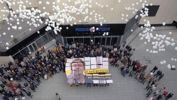 Các nhà báo vừa tổ chức hành động ủng hộ ông Vyshinsky ở Matxcova - Sputnik Việt Nam