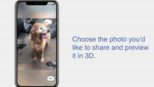 Facebook giới thiệu chức năng chụp ảnh 3D - Sputnik Việt Nam