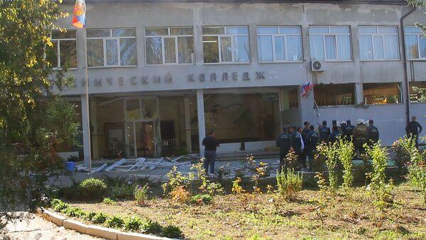 Vụ nổ bom trong trường Cao đẳng Kerch - Sputnik Việt Nam
