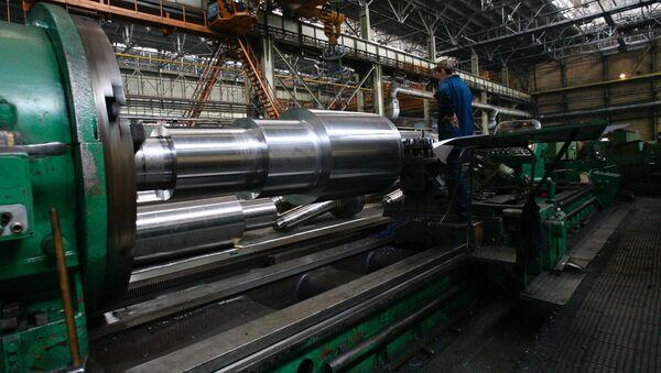 Nhà máy Uralmash - Sputnik Việt Nam