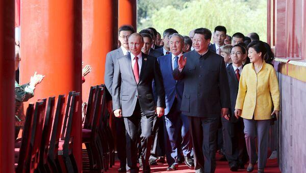 Lãnh đạo các nước tại lễ diễu binh mừng 70 năm chiến thắng Chiến tranh thế giới II tại Bắc Kinh - Sputnik Việt Nam