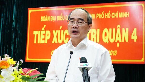 Nhiều cán bộ đảng viên bị xử lý từ bốn nguồn thông tin của nhân dân - Sputnik Việt Nam