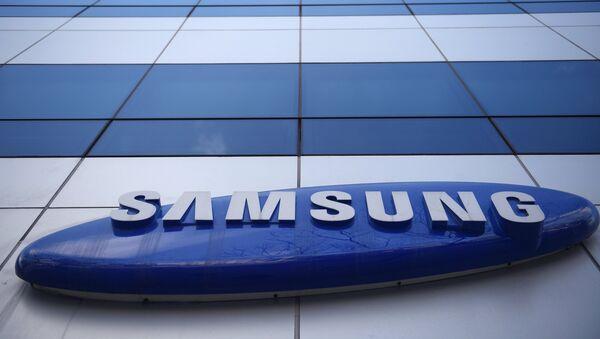 Công ty Samsung ở Hàn Quốc - Sputnik Việt Nam