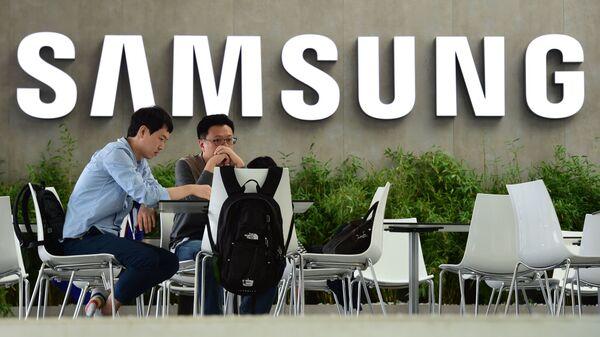 Logo công ty Samsung Hàn Quốc - Sputnik Việt Nam