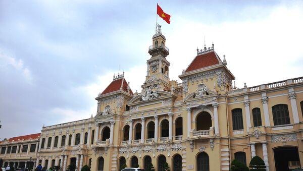Ủy ban nhân dân Thành phố Hồ Chí Minh - Sputnik Việt Nam