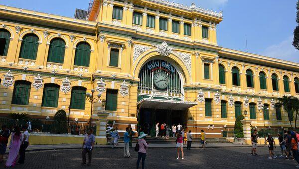 Bưu điện - Sputnik Việt Nam