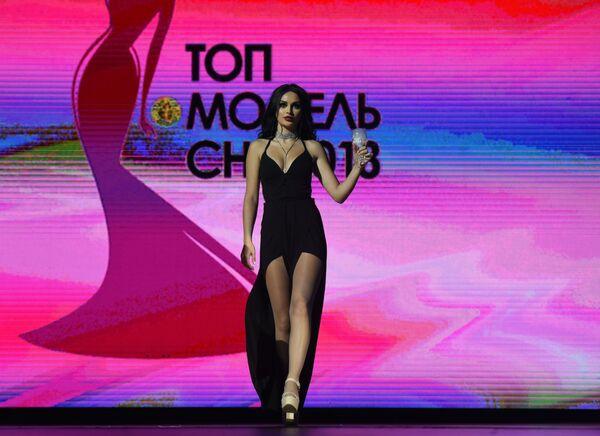 Cuộc thi sắc đẹp Top Model SNG-2018 tại Yerevan - Sputnik Việt Nam