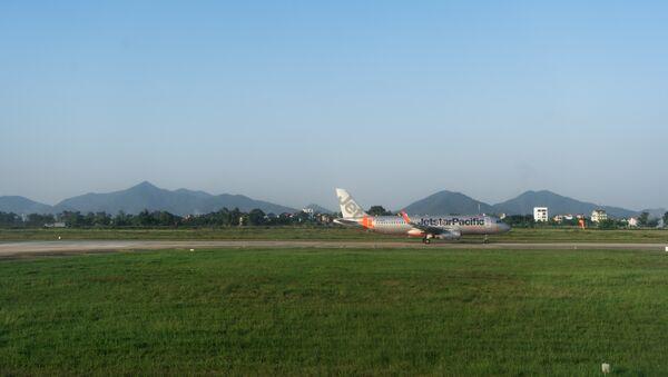 Sân bay Hồng Kông - Sputnik Việt Nam
