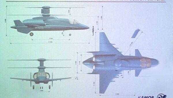 Hình ảnh khái niệm trực thăng chiến đấu triển vọng  của Nga, được xuất bản trong tạp chí Defence Blog - Sputnik Việt Nam