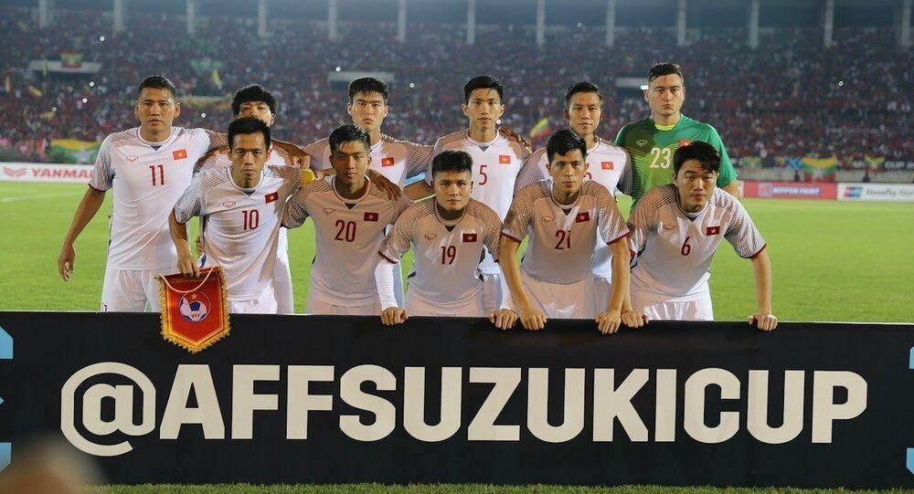 Đội hình xuất phát của đội tuyển Việt Nam.