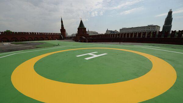 Sân bay trực thăng tại điện Kremlin - Sputnik Việt Nam
