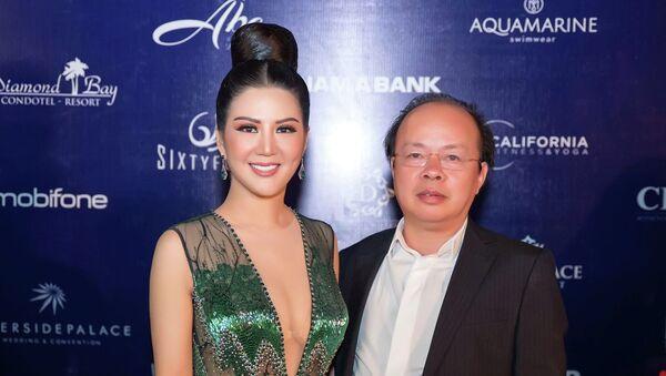Ca sĩ Đinh Hiền Anh và ông xã kết hôn tại Vinh vào ngày 17.11 - Sputnik Việt Nam