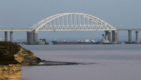 Vụ việc xảy ra ở eo biển Kerch - Sputnik Việt Nam