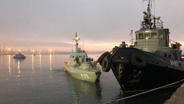 Tàu Hải quân Ukraina vi phạm biên giới Nga - Sputnik Việt Nam