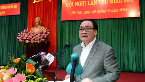 Bí thư Thành ủy Hà Nội Hoàng Trung Hải kết luận Hội nghị chiều 28/11 - Sputnik Việt Nam