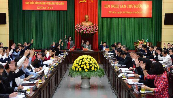 Hội nghị Ban Chấp hành Đảng bộ Thành phố Hà Nội thông qua chương trình Hội nghị. - Sputnik Việt Nam