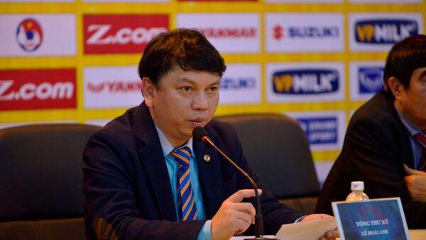 Tổng thư ký VFF Lê Hoài Anh - Sputnik Việt Nam