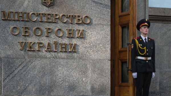 Bộ Quốc phòng Ukraina - Sputnik Việt Nam