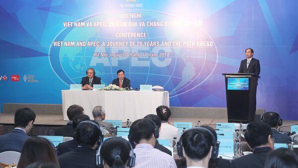 Thứ trưởng Thường trực Bộ Ngoại giao Bùi Thanh Sơn phát biểu khai mạc hội nghị. - Sputnik Việt Nam