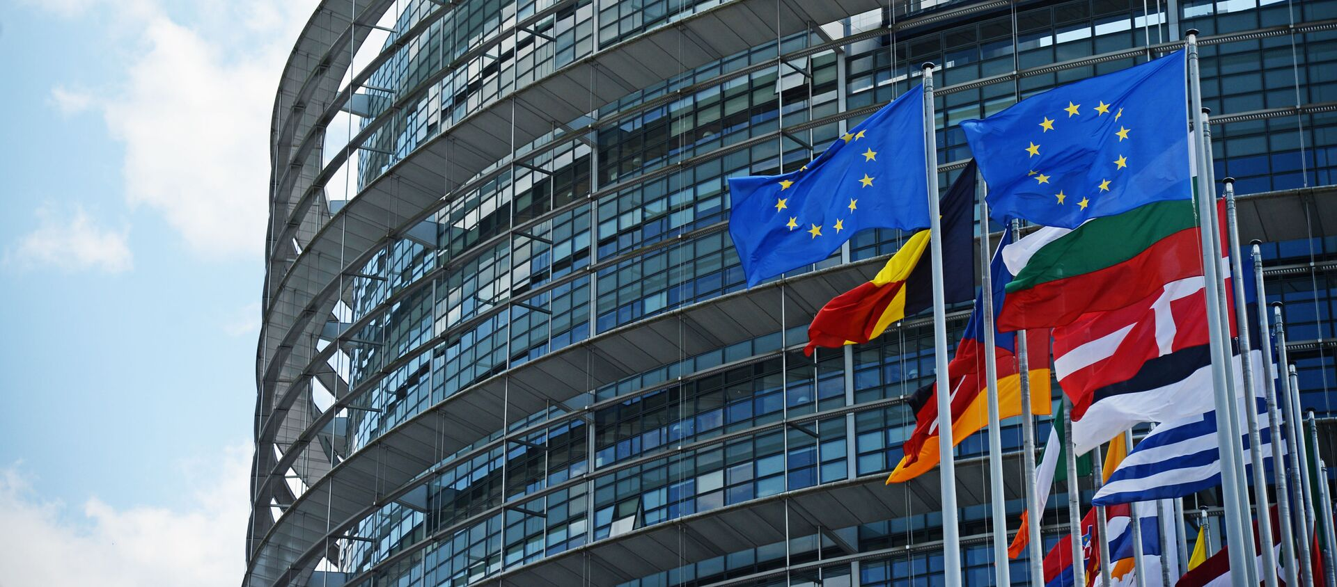 EU - Sputnik Việt Nam, 1920, 17.03.2021