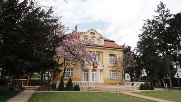 Đại sứ quán Nga tại Slovakia - Sputnik Việt Nam
