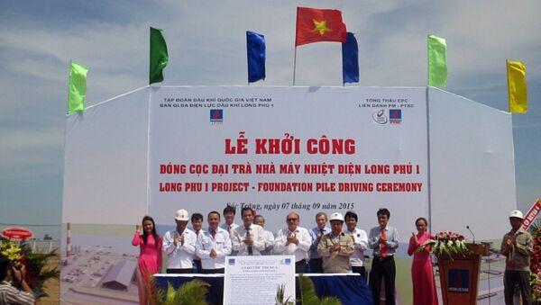 Công ty Power Machines St. Petersburg bắt đầu xây dựng nhà máy nhiệt điện mới ở Việt Nam - Sputnik Việt Nam