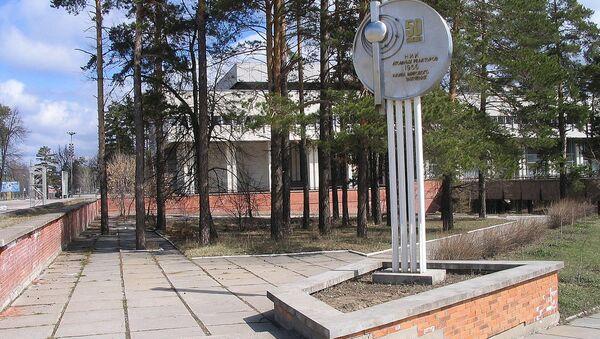 Trung tâm Khoa học Quốc gia LB Nga Viện nghiên cứu lò phản ứng nguyên tử - Sputnik Việt Nam