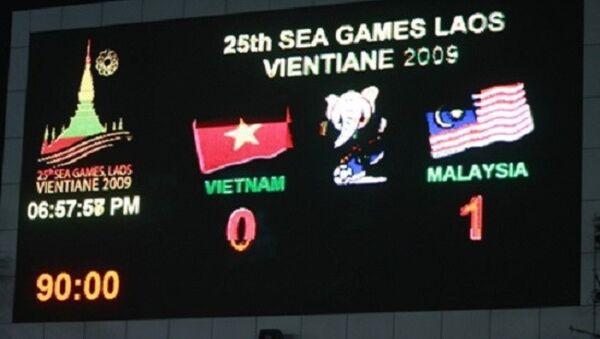 Thất bại tại SEA Games 2009 là bài học không được phép quên với bóng đá Việt Nam. - Sputnik Việt Nam