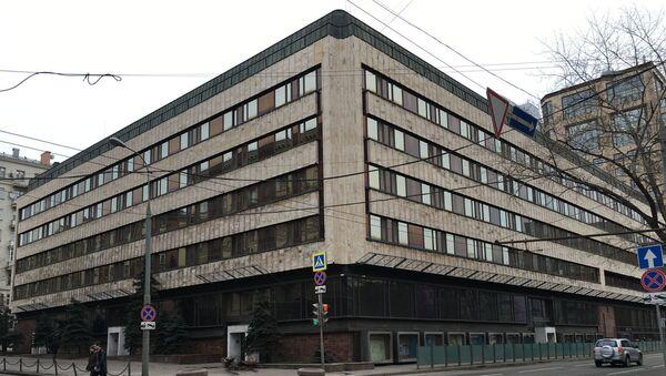 Посольство Словакии в России - Sputnik Việt Nam