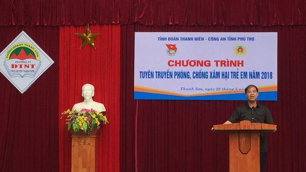 """Ông Đinh Bằng My trong chương trình """"Ngoại khóa phòng chống xâm hại trẻ em năm 2018"""" - Sputnik Việt Nam"""