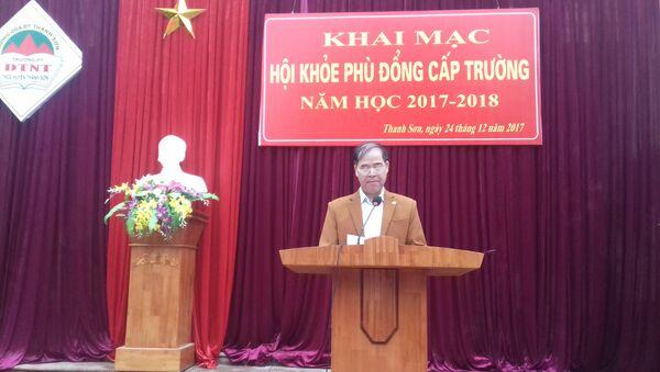 Ông Đinh Bằng My - Sputnik Việt Nam