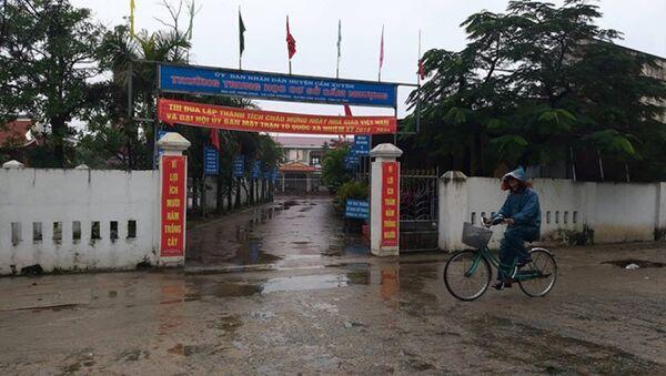 Trường THCS Cẩm Nhượng - Sputnik Việt Nam