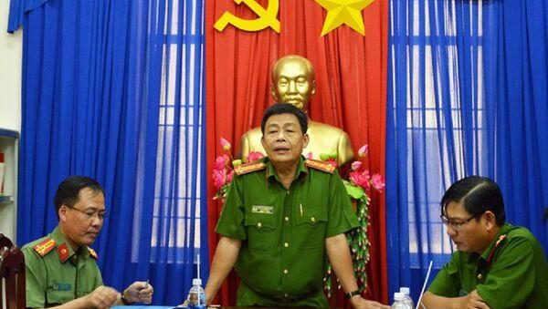 Công an Cà Mau - Sputnik Việt Nam