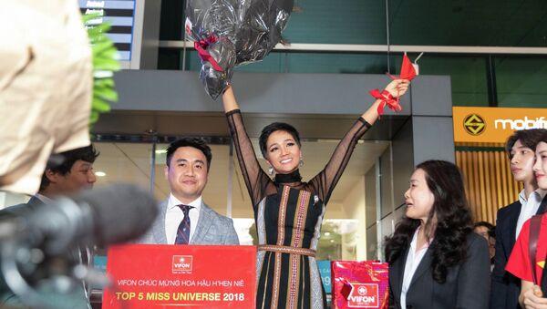H'Hen Niê dành toàn bộ tiền làm từ thiện - Sputnik Việt Nam