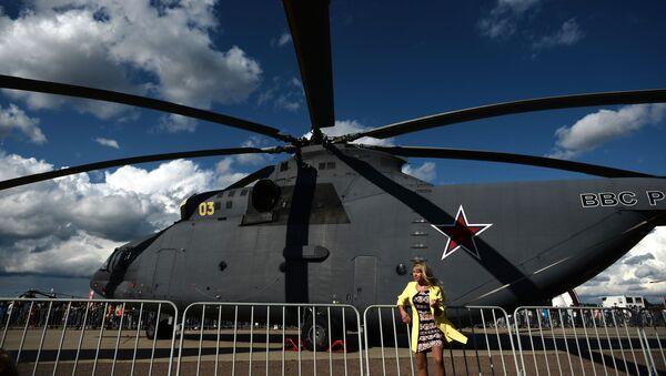 Mi-26 - Sputnik Việt Nam
