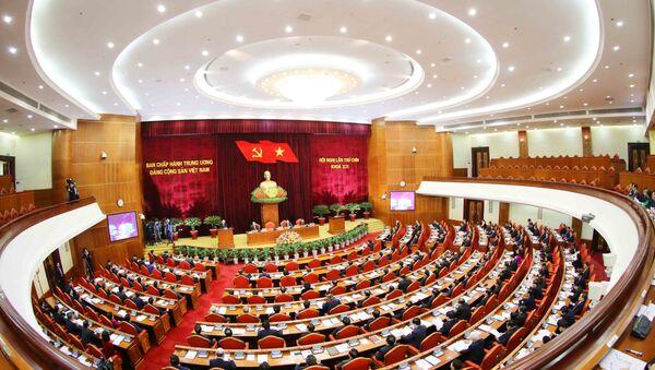Hội nghị Ban chấp hành Trung ương lần thứ chín, Khoá XII - Sputnik Việt Nam