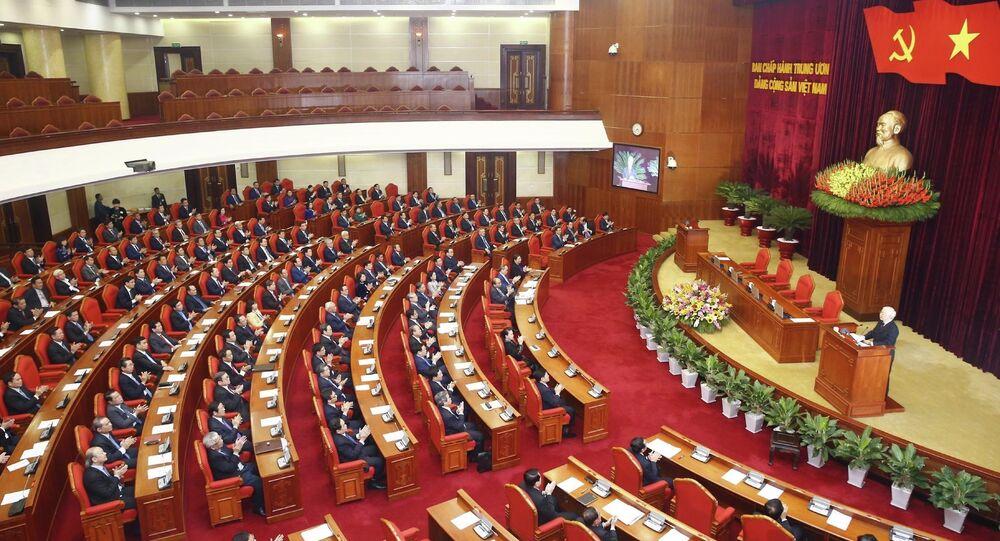 Phiên bế mạc Hội nghị lần thứ chín Ban Chấp hành Trung ương Đảng Cộng sản Việt Nam khóa XII.