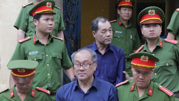 Bị cáo Phạm Công Danh và Trầm Bê - Sputnik Việt Nam
