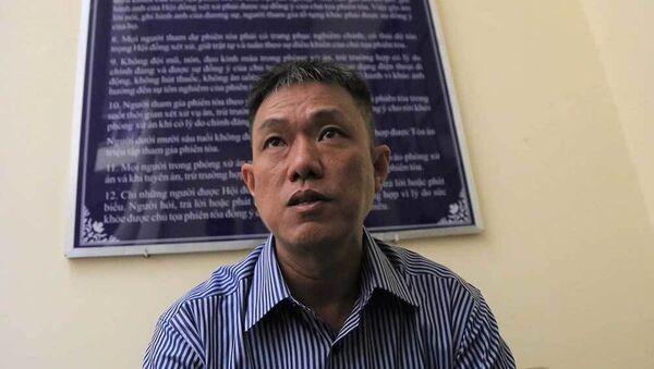 Họa sĩ Lê Linh - Sputnik Việt Nam